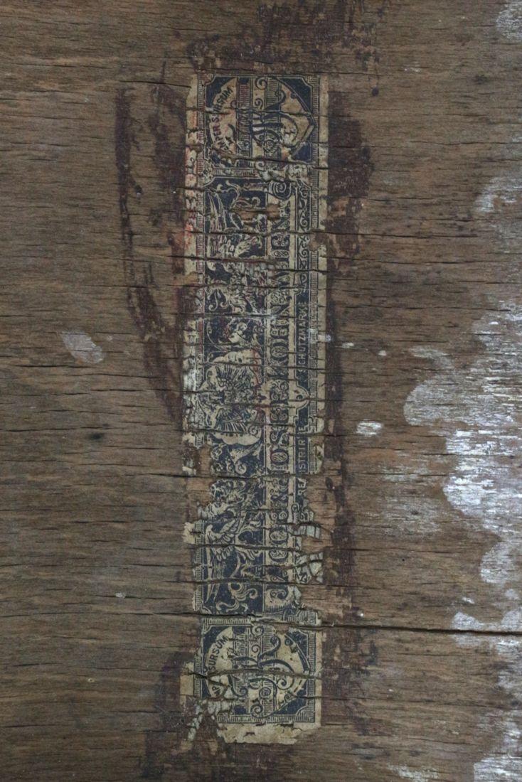 Original Bugholzstuhl Jakob & Josef Kohn, antik